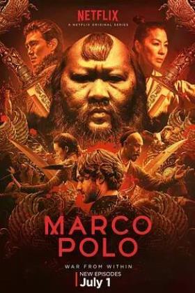 马可波罗第二季海报