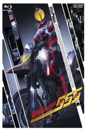 假面骑士555海报