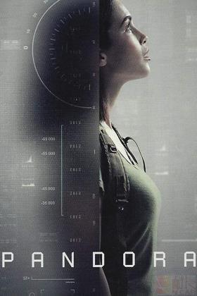 潘多拉第一季海报
