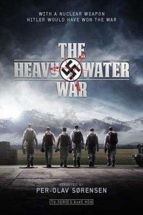 重水战争海报
