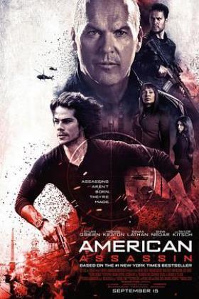 美国刺客海报