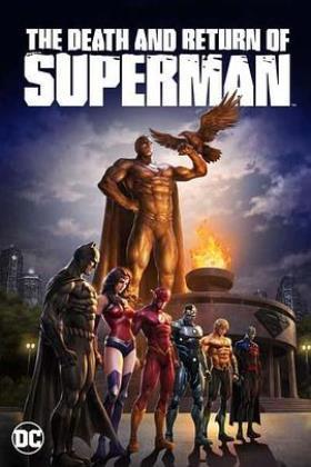 超人之死与超人归来海报