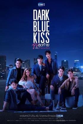 深蓝之吻海报