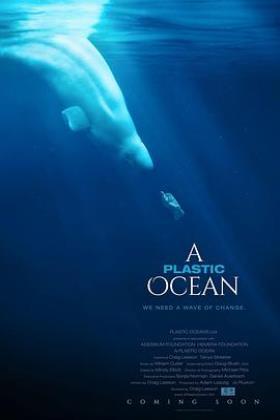 塑料海洋海报