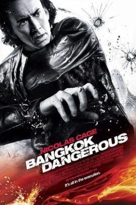 曼谷杀手海报