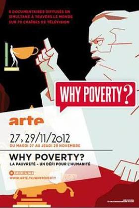 为什么贫穷海报