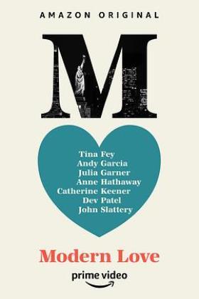 现代爱情海报