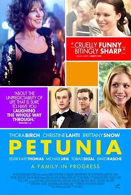 皮图尼亚一家海报