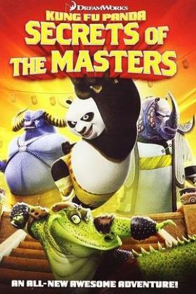 功夫熊猫之师傅的秘密海报