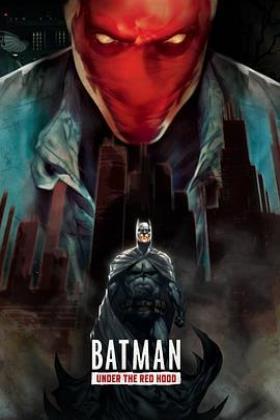 蝙蝠侠:红头罩之下海报