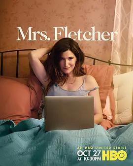 弗莱彻夫人海报