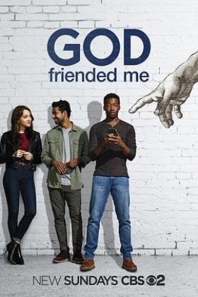 上帝加我好友海报