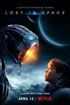 迷失太空第一季海报