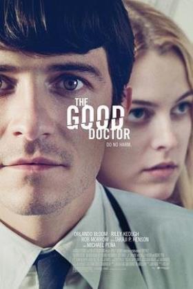 一个好医生海报