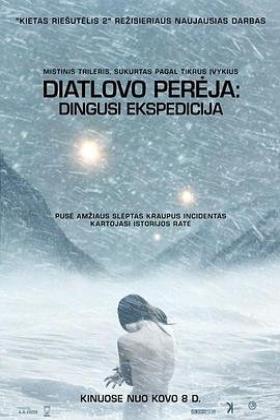 达洛夫事件海报