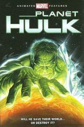 星球绿巨人海报