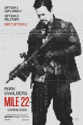 22英里海报