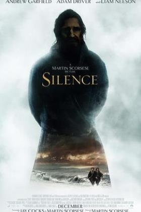 沉默2016海报