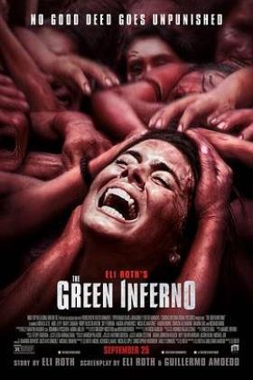 绿色地狱海报