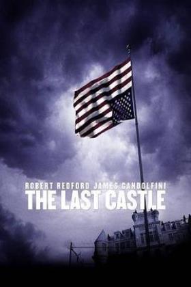 最后的城堡海报