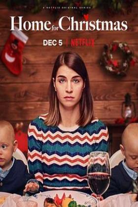 圣诞寻伴海报