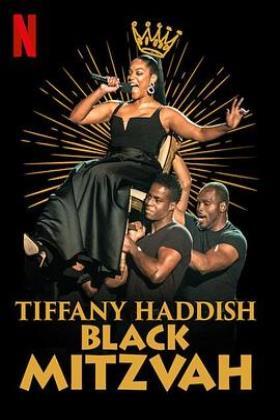黑人成人礼海报