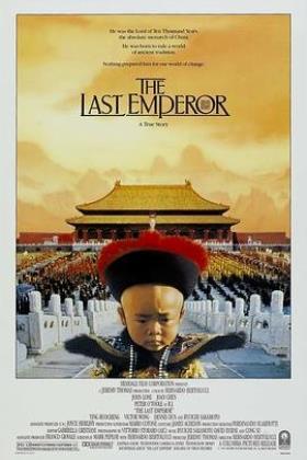 末代皇帝完整版海报