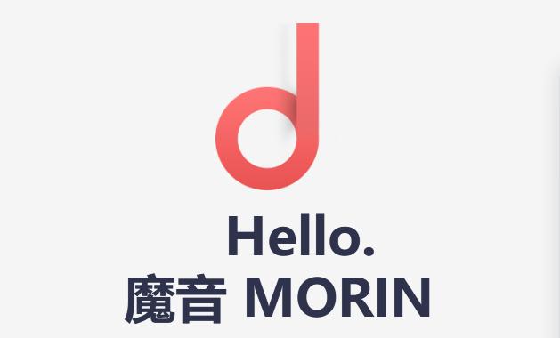 「强推」魔音 Morin,全网原声音乐免费下载