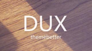 WP 主题:DUX 去除推广免授权版