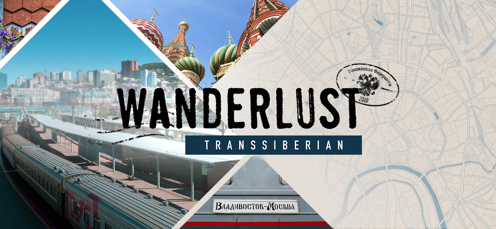 喜加一   GOG 07.31~08.02 免费领取 Wanderlust: Transsiberian「流浪癖:跨西伯利亚」