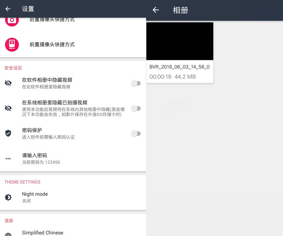 隐秘偷拍相机v1.2.9.2破解版【安卓】 分享库