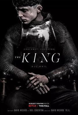 兰开斯特之王 The King