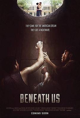 地下 Beneath Us