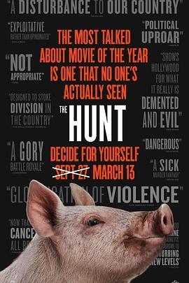 狩猎 The Hunt