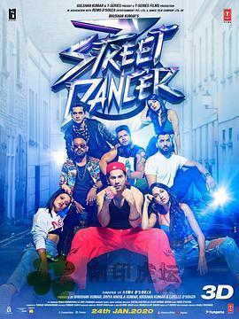 人人皆舞者3 Street Dancer 3D