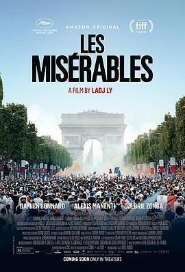 悲惨世界 Les misérables