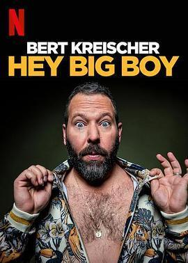 伯特·克莱歇尔:嘿!大块头 Bert Kreischer: Hey Big Boy