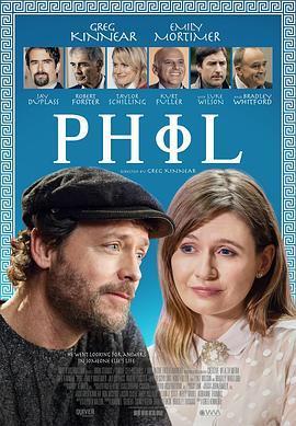 菲尔 Phil