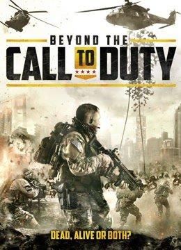 特種部隊:毀尸滅盡 Beyond the Call to Duty
