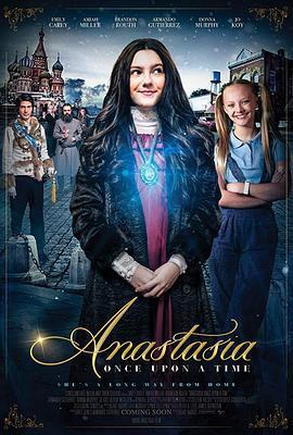 安娜斯塔西娅 Anastasia