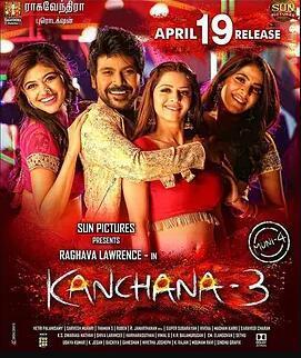 衰鬼上身3 Kanchana 3
