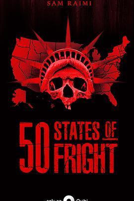 惊悚50州 第一季 50 States of Fright Season 1