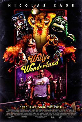 威利的游乐园 Willy's Wonderland