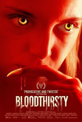嗜血本性 Bloodthirsty