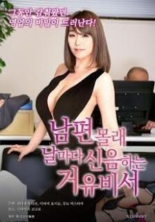 女秘书的条件