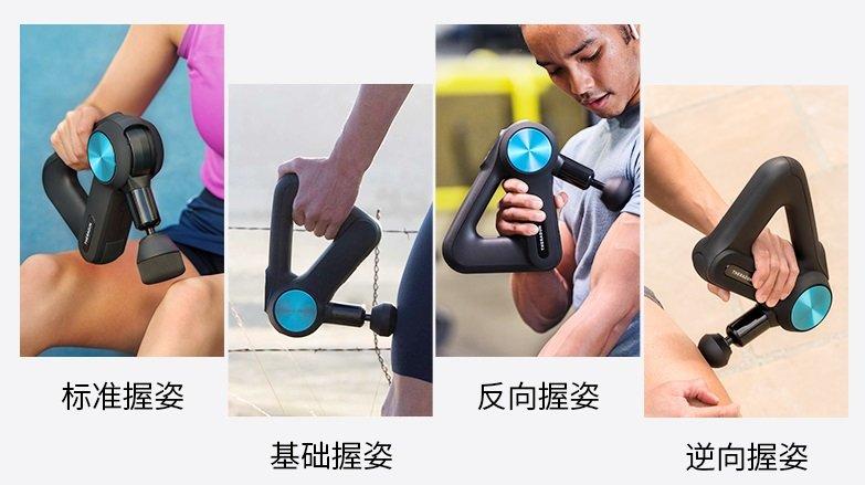 4向调节+多握柄设计,一个人也能轻松使用