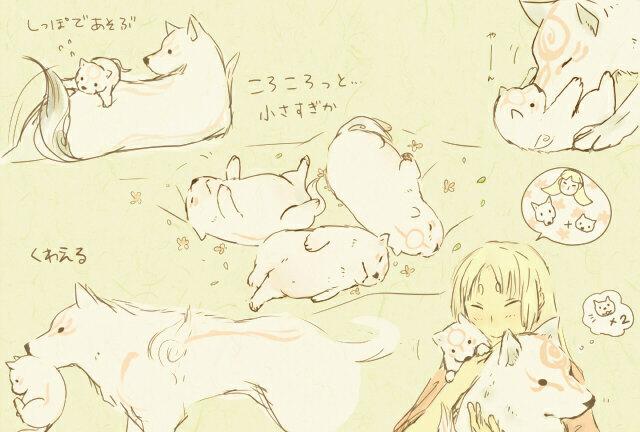 【动漫图片】牛若丸