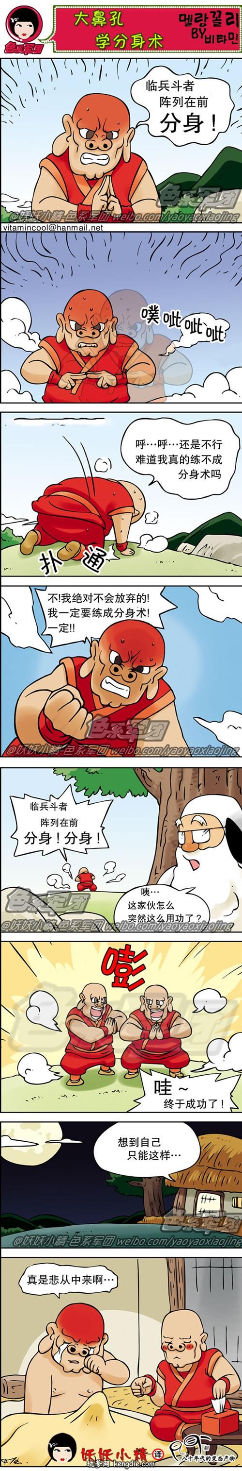 邪恶漫画全集21禁