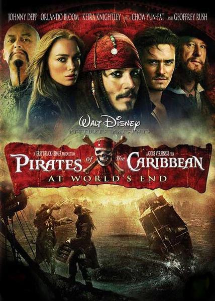 加勒比海盗3:世界的尽头PiratesoftheCaribbean:AtWorld/sEnd