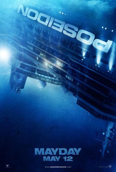 海神号Poseidon
